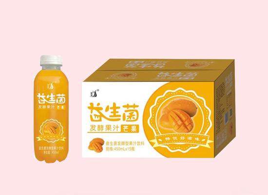 九州华洋果C芒果汁饮料,试试你就不想错过