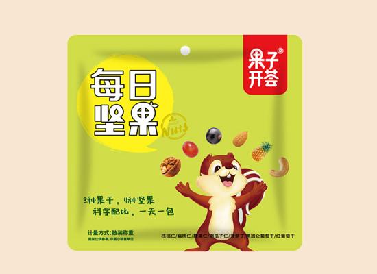 河南雪谷鹤食品每日坚果品质高,倍受青睐!