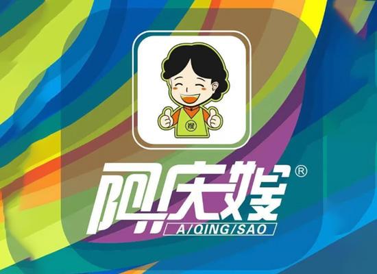 """1300+经销商力挺!""""阿庆嫂""""方便食品强势出圈!"""