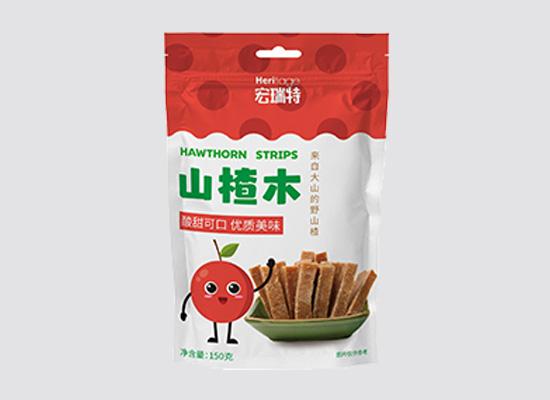 青岛宏瑞特新品上市,山楂成为这个夏季的开胃好物