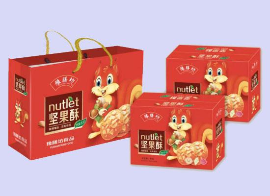 豫膳坊饼干礼盒,走亲访友的好选择!