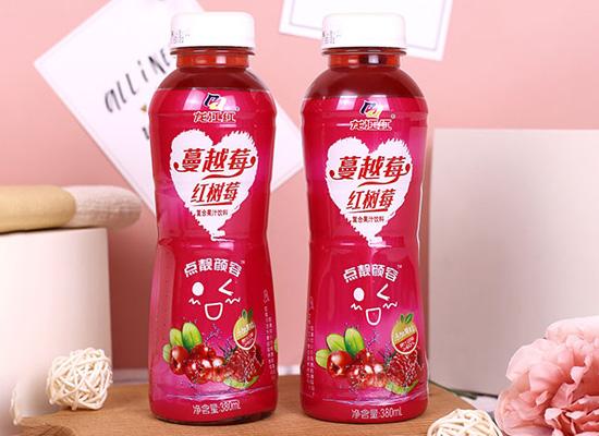龙江红蔓越莓红树莓复合果汁,带给你双重口感