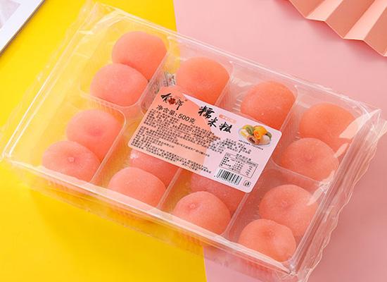 有福郎糯米糍麻薯,不甜腻自然清香