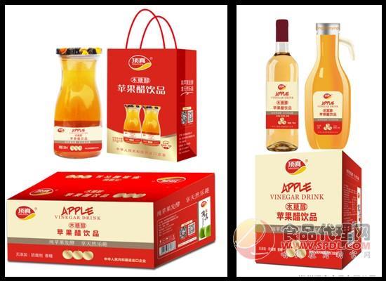 顶真食品旗下产品众多,顶真苹果醋、红枣醋上市即火爆!