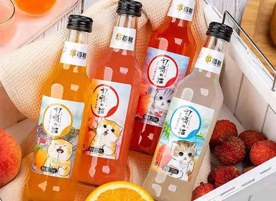 打嗝猫果汁汽水,多款口味可以选择