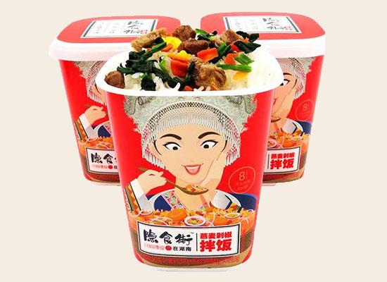 隐食街拌饭,荤素搭配,营养全面,味道鲜美,火热招商中!
