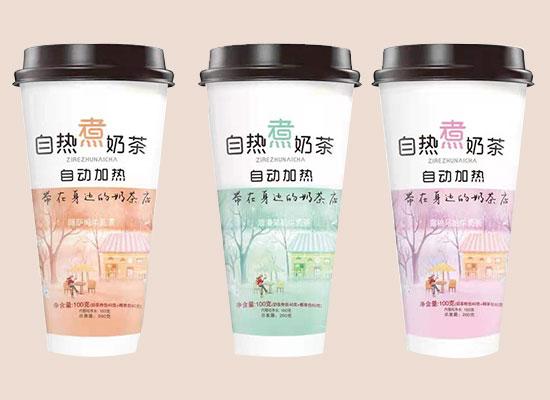 天涯浪子自热系列奶茶,携手食品代理网全国招商
