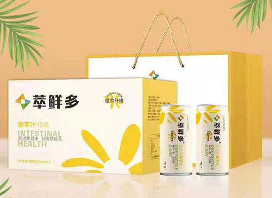 萃鲜多益生元菊芋汁,富含高膳食纤维,常喝肠胃好!