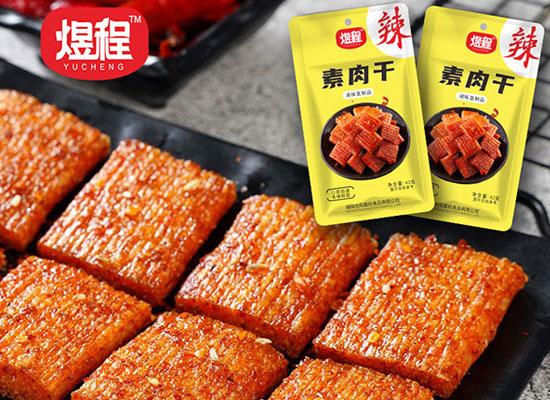 岳阳喜欣食品旗下品类丰富,欢迎代理!