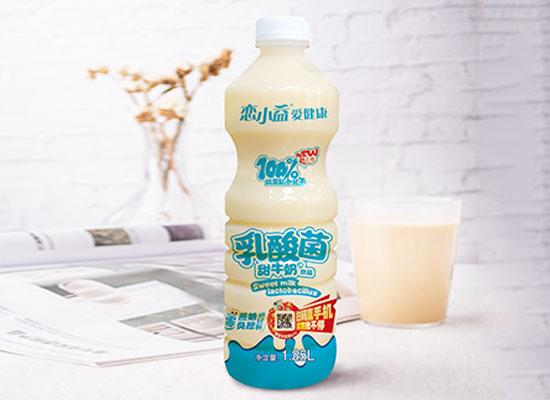 恋小益乳酸菌甜牛奶火热来袭,为你的肠道开绿灯!