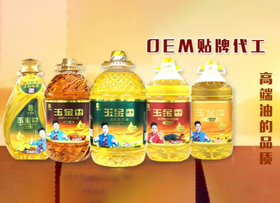 玉金香花生芝麻调和油,科学配比、更易吸收,营养好油!