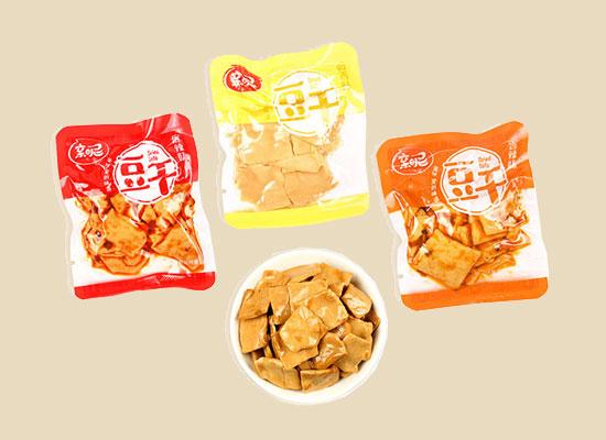 亲昵豆干,美味又健康,品质精雕细琢!