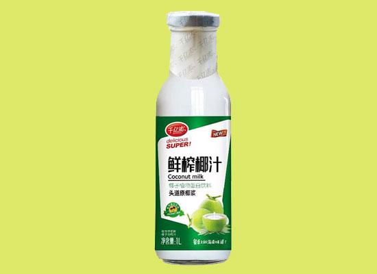 广州中翰食品品类丰富,经销商的明智之选!