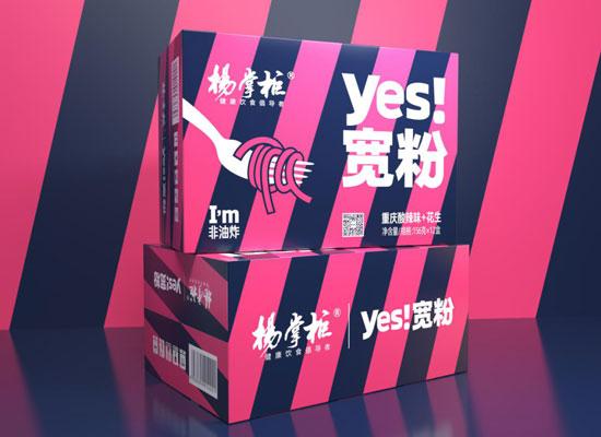 """杨掌柜yes宽粉累计销售超1亿桶!铺到即动销的""""黑马""""产品就是这么横!"""