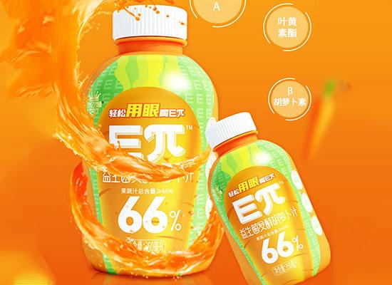 Eπ益生菌发酵胡萝卜汁,喝的不仅是胡萝卜汁,更是健康!