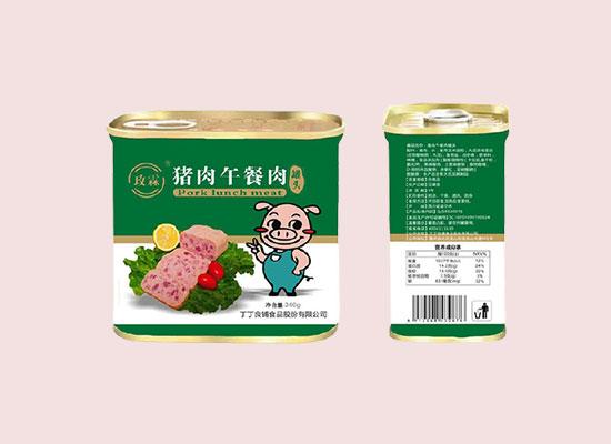 玫霖午餐肉罐头,惊艳味蕾,美味等你来选择