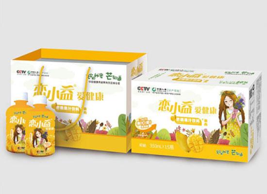 恋小益果肉果汁,颜值在线,适合多个场景销售,经销商放心代理!
