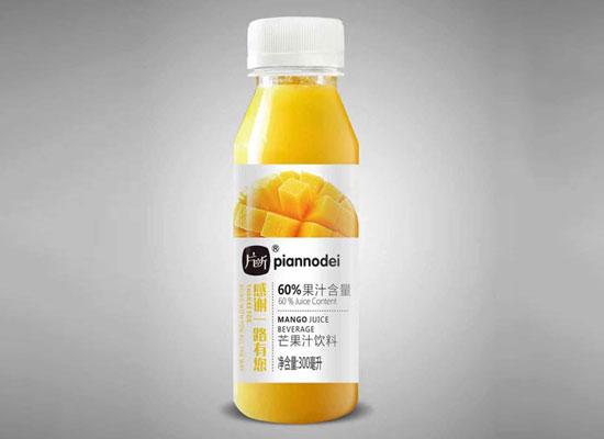 片断果汁饮料口味多样,倍受消费者青睐,经销商的好选择!