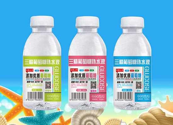 绿康饮品多款饮品全新上市,引领健康饮水新风潮!