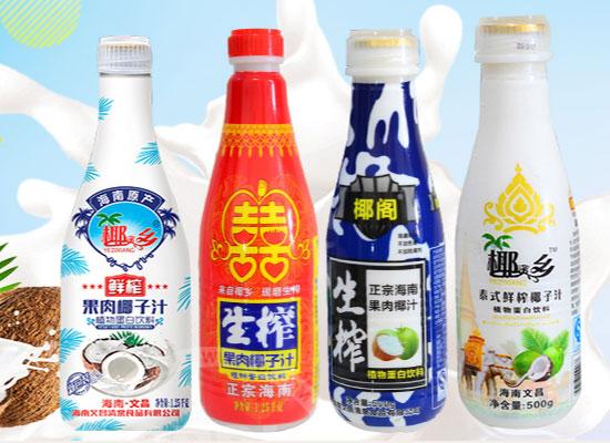 清泉鮮榨椰子汁,終端銷售火爆!