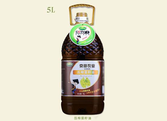 京田农业压榨菜籽油,订制家庭美味大餐