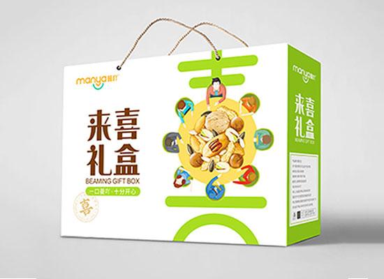 曼吖禮盒火爆來襲,送禮好選擇,助經銷商搶占禮盒市場!