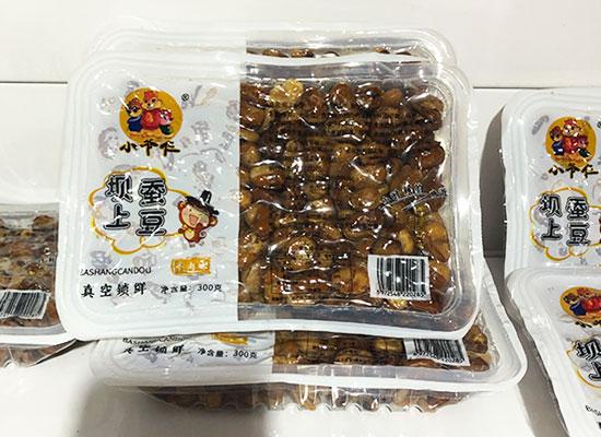 小爷仨青豌豆强势来袭,经销商的必选佳品!