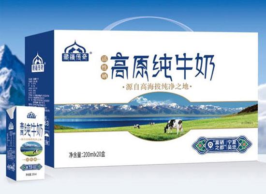 迎战中秋、国庆,备战春节,藏疆牧场纯牛奶决胜8000亿礼盒市场!