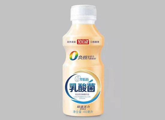 上新星启动乳酸菌饮品,美味更健康