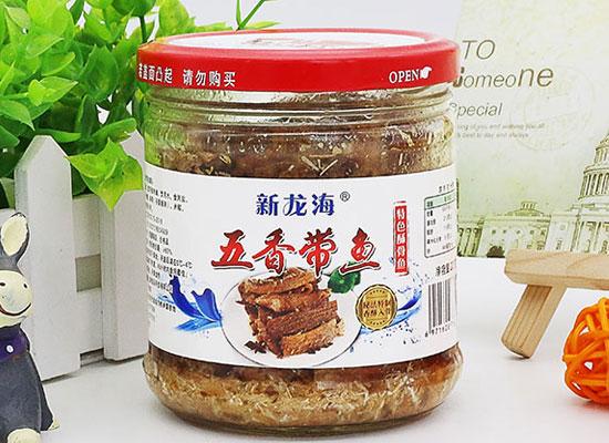 新龍海魚罐頭,酥骨海魚,營養豐富,全國火熱招商中!
