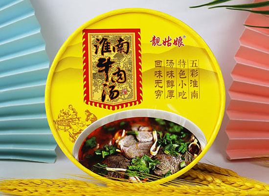 淮南正宗牛肉湯,正宗口味,選料講究
