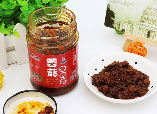 蒙蒙億家牛肉醬專注創新,打造家庭必備美味醬!
