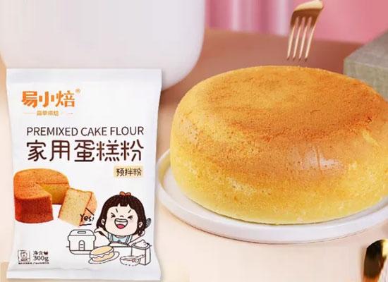 易小焙家用蛋糕粉,没有烤箱,也能做出美味蛋糕