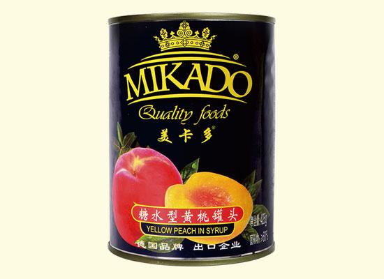 美卡多糖水型水果罐头多味多汁,美味挥之不去!