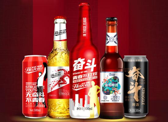 青春奋斗型啤酒是奋斗途中的一个主题