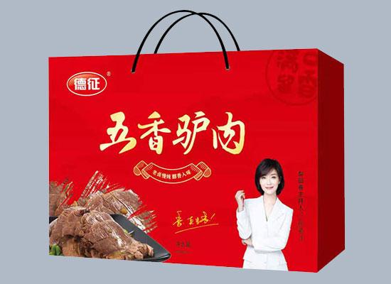 德征肉制品礼盒,风味多样,价格实惠,亲友相聚少不了!