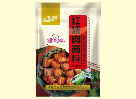 """鑫香园调味酱料种类多样,助你一秒便""""厨神""""!"""