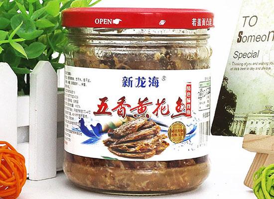 新龙海五香带鱼罐头,选料讲究,美味不可错过