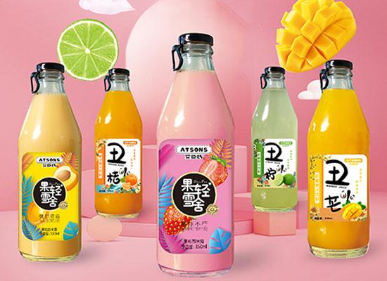 艾臣氏果汁饮料果香四溢,清新怡人,经销商的好选择