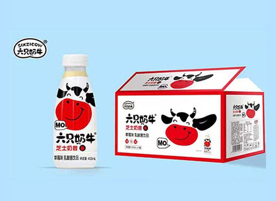 达利园食品推出六只奶牛芝士奶昔,携新品即将亮相秋季糖酒会!