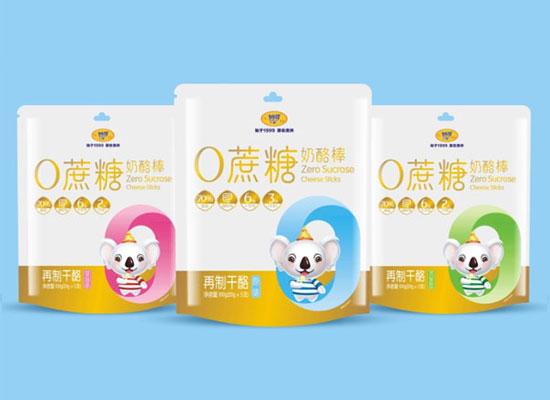 天津糖酒会开幕在即,妙可奶业在天津圣光皇冠假日酒店等您!