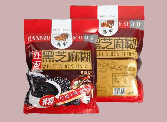 欢迎临沂双禾食品有限公司与食品代理网达成战略合作!