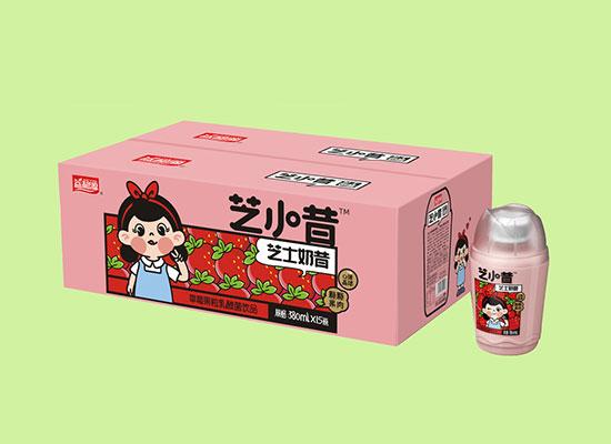 上新益和源芝士奶昔果粒乳酸菌饮品,高品质好口感,果味十足!