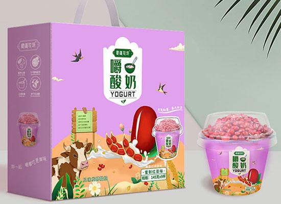 宁夏西域雪原牧业有限公司邀您共赴参加天津秋季糖酒会