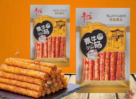 平仔素牛筋辣条畅销终端,撬动千亿辣味食品市场