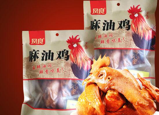 武训荷叶鸡,匠心工艺传递美味