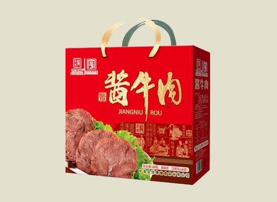 恭喜宁津县保德龍食品有限公司签约食品代理网推广招商!