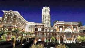 天津四季酒店