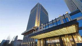 天津富力万达文华大酒店