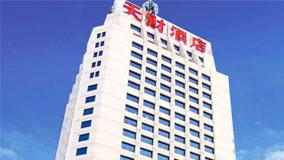 天津鑫茂天财酒店